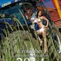 Erotischer Landmaschinenkalender 2014
